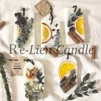 Re-Lien Candle