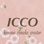 ICCO いっこ