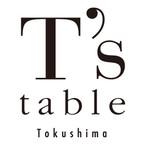 ティーズテーブル