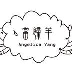 Angelica Yang當歸羊
