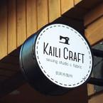 KailiCraft 凱莉布製所