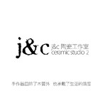 jc studio