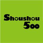 shoushou500