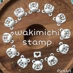 wakimichi