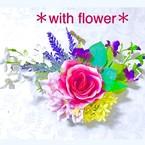 クッキーwith flower