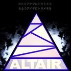 ALTAIR 10-9