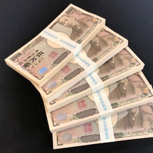 何 ドル は 円 万 500