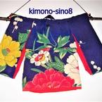 kimono-sino