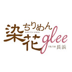 somebana_glee