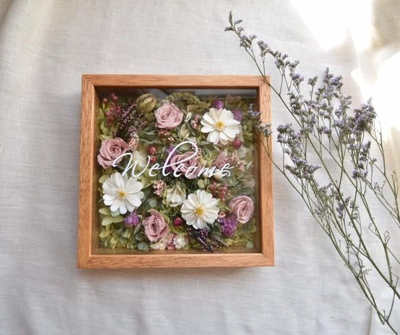 【文字指定可】フラワーボックス 結婚式 ウェディング 贈呈品 プリザーブドフラワー 両親贈呈品 結婚式贈呈品