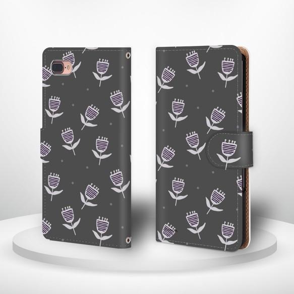 c210db192a ル・ポレン グレー androidケース 手帳型ケース 1901-100 スマホケース・カバー ○Ronron○