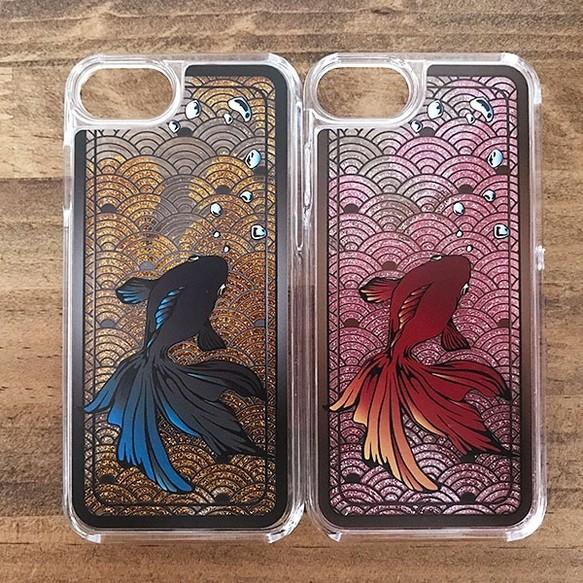 0e21975a3d 青海波と金魚 iPhoneグリッターケース iPhone6/6s/7/8/X/XS [受注生産 ...