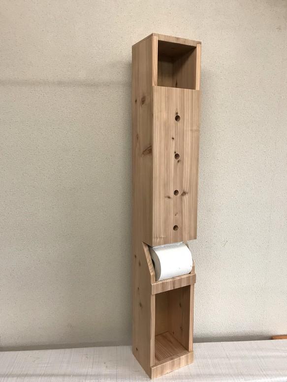 木工 トイレ用品 収納 収納用品掃除道具 ものもの 通販creema