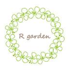 Rgarden