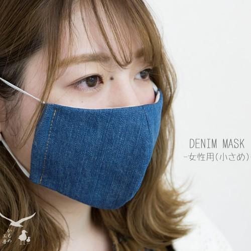 デニム マスク 総社