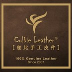 寇比手工皮件colbie leather