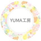 YUMA工房