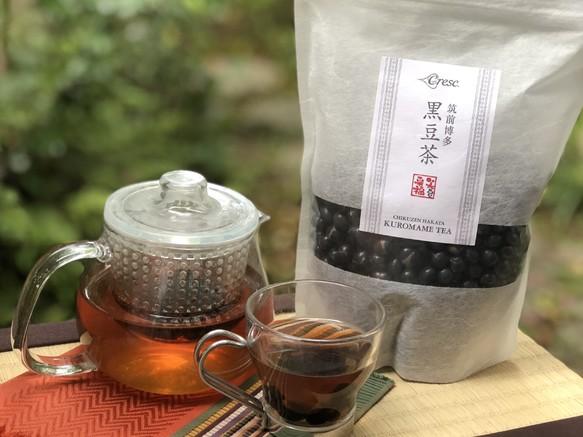 食べる黒豆茶】350g ×1個 コーヒ...