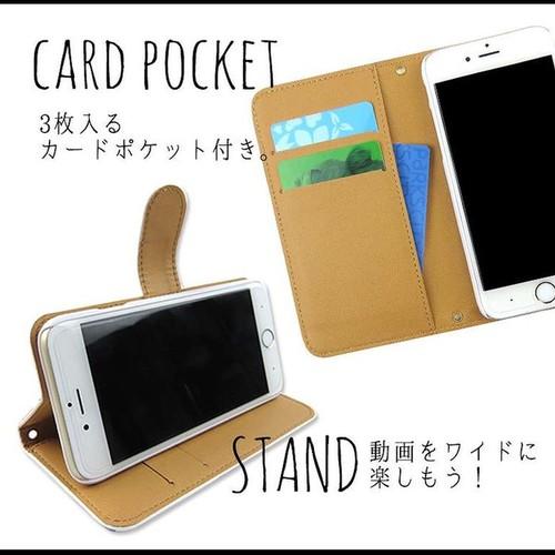 カバー 携帯