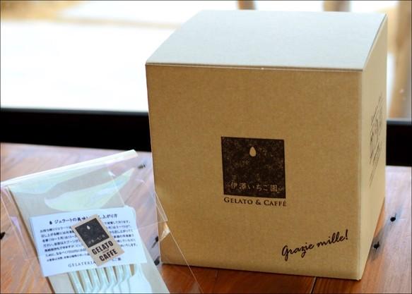冬の厳選 ジェラート セット 8個入 伊澤いちご園 価格4,800円 (税込)