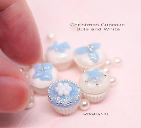 冬の新作 クリスマス カップケーキbule and white ミニチュア