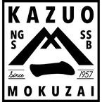 KAZUOモクザイ