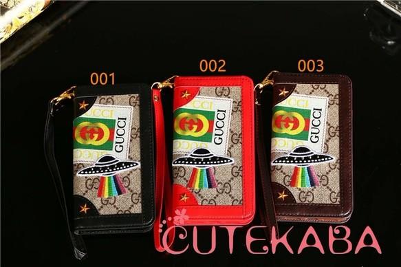 cheap for discount 24517 b47af GUCCIスマホカバー UFO 刺繡 iPhoneケース・カバー cutekabalili ...