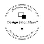 design salon haru