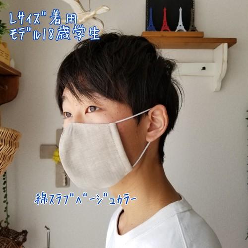 イケメン マスク 【マスク詐欺】息苦しさを解消しようと「マスクホルダー」を使ったら顔面レベルが上がった
