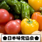 日本味覚協会