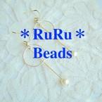 ruru-beads