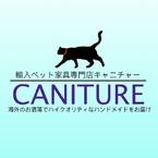 CANITURE(キャ二チャー)