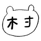 muramura