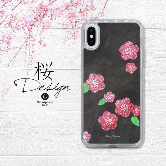 553956f1a6 グリッターケース【桜デザイン ⑥ 黒】キラキラ流れる花柄 iPhone iPhone ...
