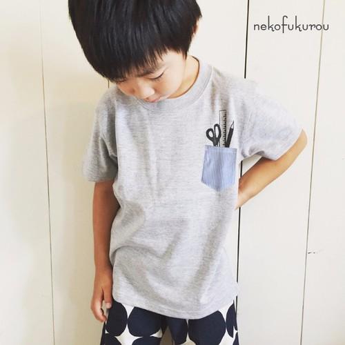 ポケット(130 150サイズ)子供Tシャツ グレー