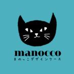 manocco/まのっこ