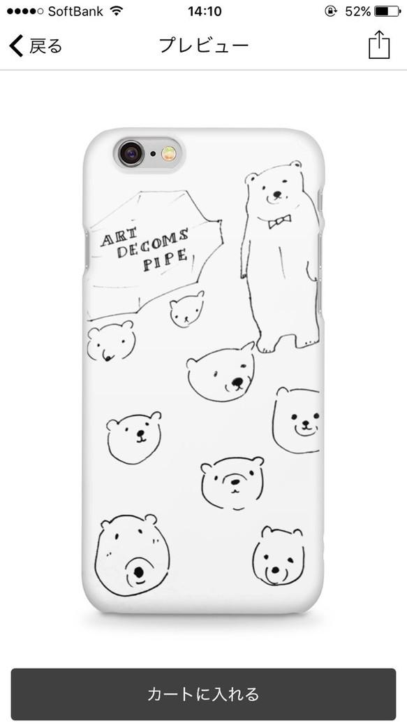 白くまイラストiphoneケース在庫iphone6s機種5678