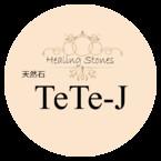 パワーストーン TeTe-J