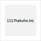 1117hakuho.inc