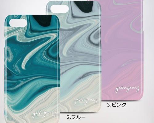 75385d8190 パステルマーブル 6色 iPhone Android対応スマホケース 名入れ無料・送料無料