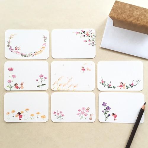 メッセージ カード