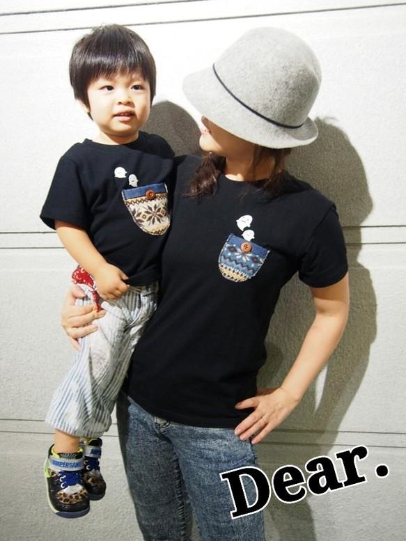 親子お揃いPaoPaoのTシャツ子供用