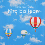 Craft Hiro Balloon