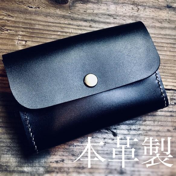 big sale 9b6ea 3684e 本革製 シンプルなミディアムサイズ財布 大容量 マルチケース お洒落 ブラック