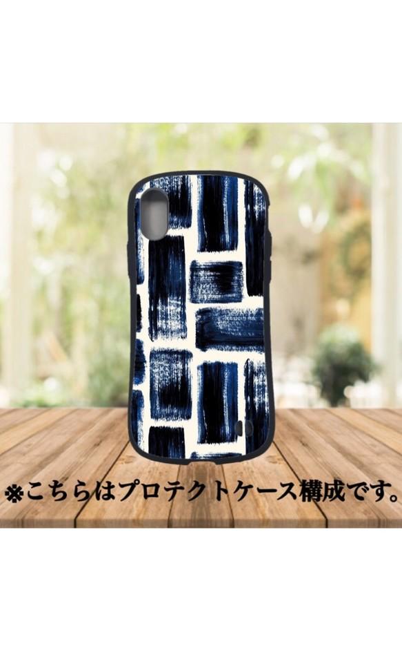 b5fa7b91a7 スマホケース ⭐ オーダーメイド ⭐ ハンドメイド ⭐ 花柄 フラワー iPhoneケース iPhoneカバー