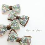 honoribbon