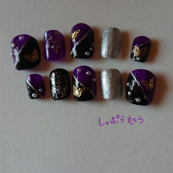 ネイルチップ 和ネイル 紫×黒 蝶ネイル