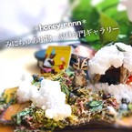honey_nnnn