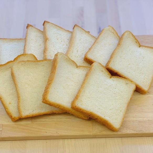 冷凍 食パン トースト