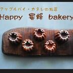 Happy蜜蜂Bakery
